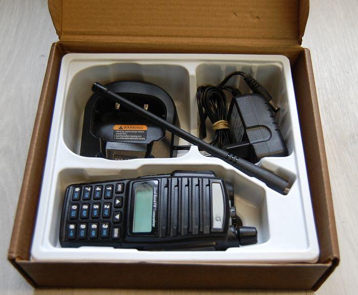 (Vendu) Baofeng UV82L UHF VHF 1554632331